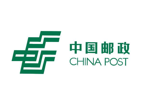 中国邮政大包裹