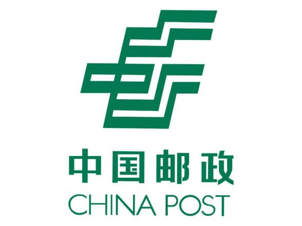 中国邮政小包裹