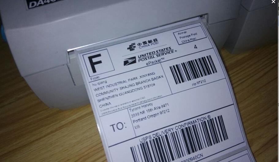 中国邮政小包时效性