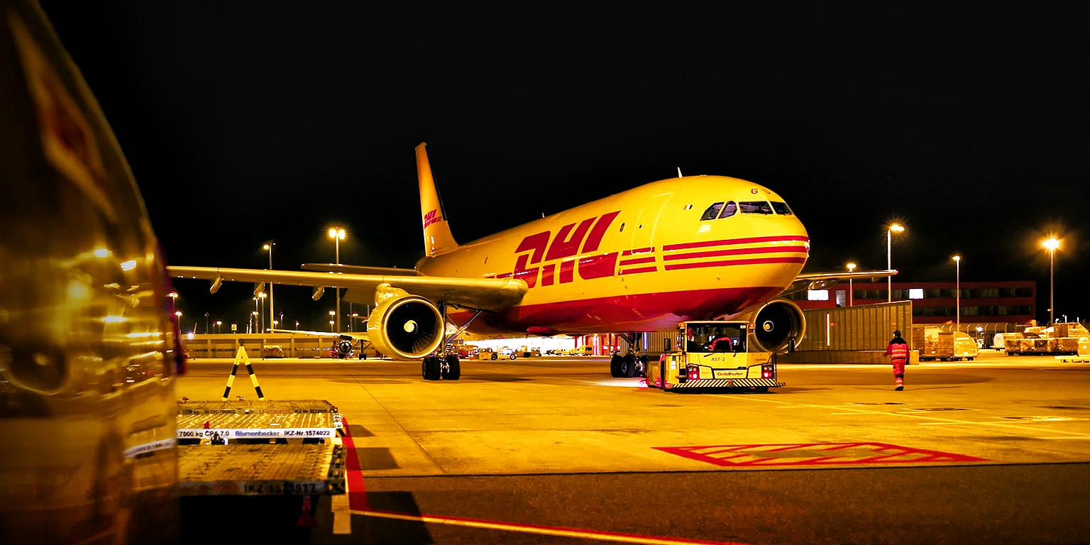 DHL国际快递介绍